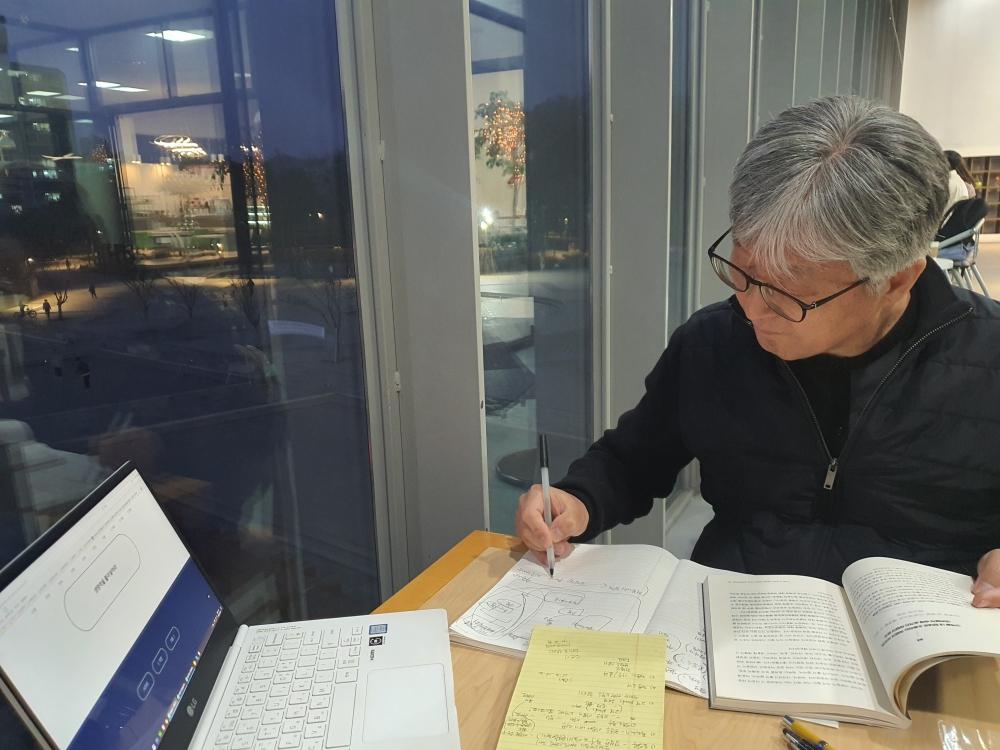 김범O 대표님과의 마법사과정 1단계 프로그램을 진행하였습니다.