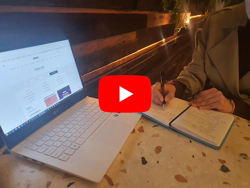 유튜버 김OO님과 마법사과정 1단계 교육을 진행하였습니다.
